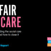 Unfair to care